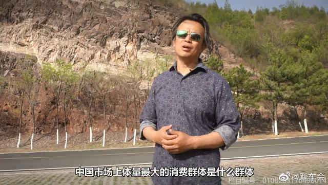 《夏东评车》捷途X95:便宜的、大的、豪华的SUV!