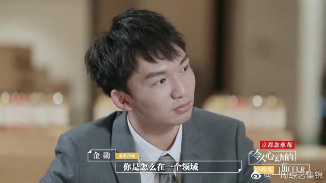 李浩源竟然把兴趣爱好…………