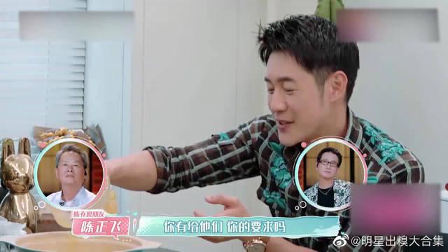 陈乔恩唯一择偶标准就是要帅,陈正飞听懵了:要给你叫来金城武吗