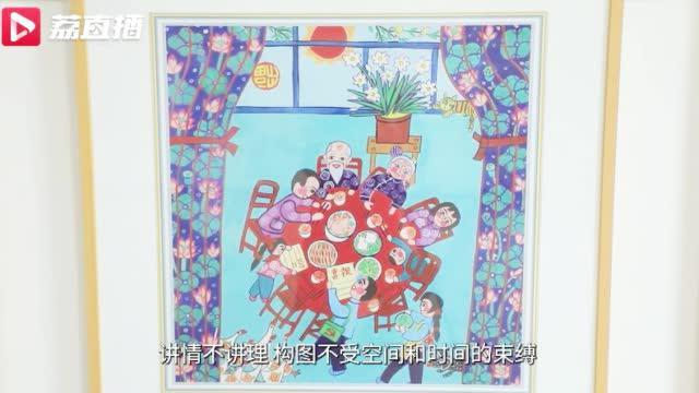 """南京六合农民画:用""""艺术独白""""诉说乡村新故事"""