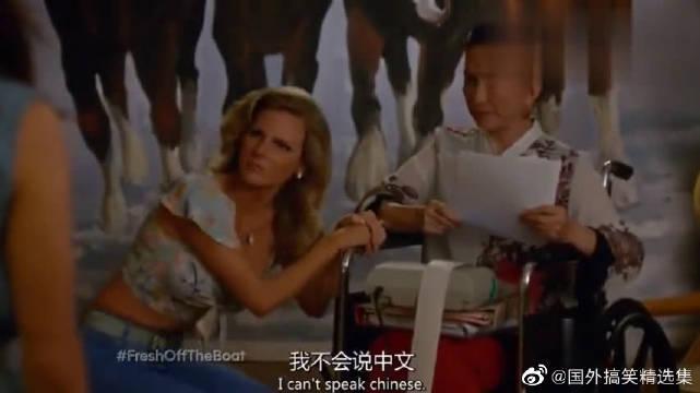 华裔婆媳闹矛盾,用中文吵架场面差点就控制不住了