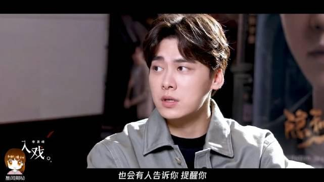 李易峰专访 李易峰:顾耀东这个角色确实很不一样,很搞笑…………