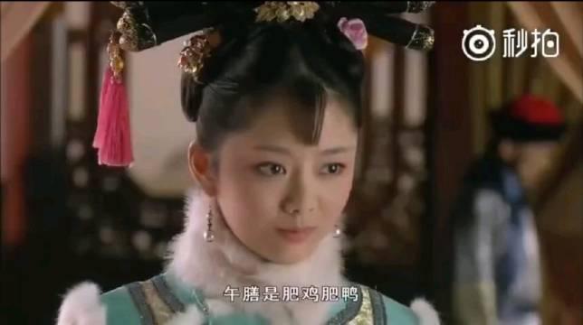 怎么可以少了谭松韵在《甄嬛传》中饰演的淳常在……