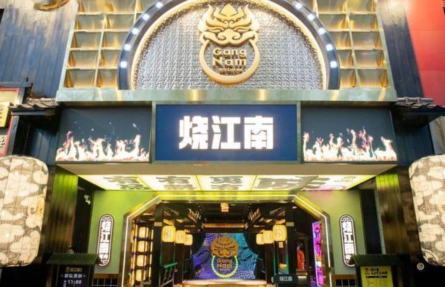 从薛之谦到陈赫再到黄晓明,不想被同龄人抛下就要开餐厅!