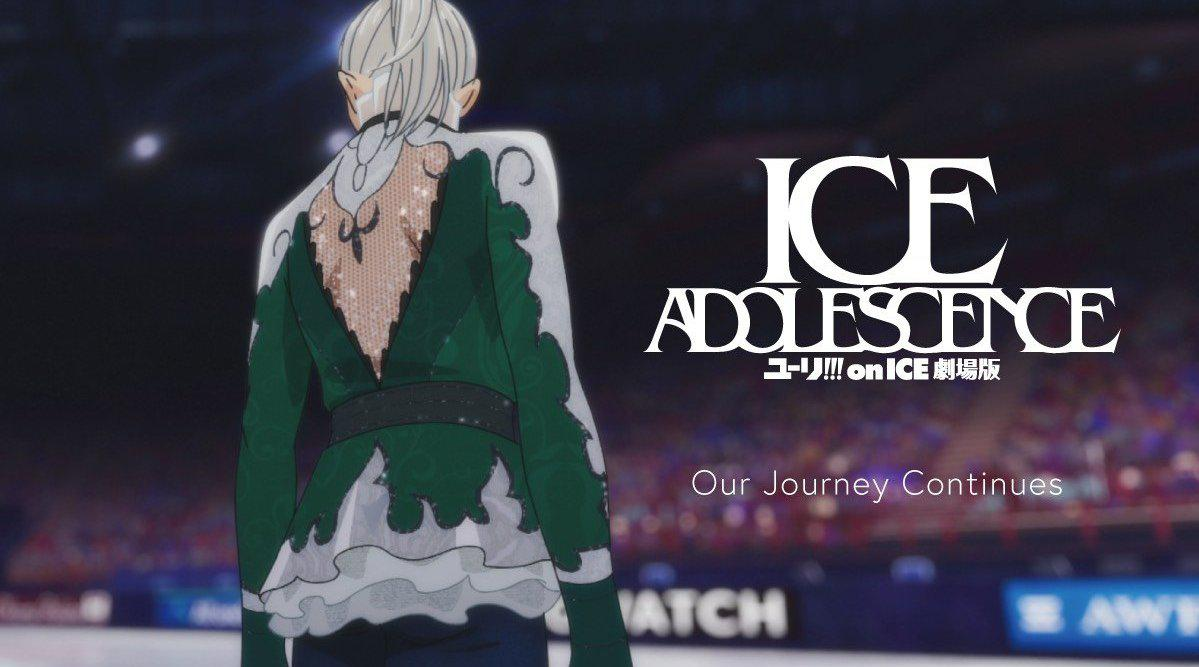 剧场版动画《冰上的尤里 ICE ADOLESCENCE》特报 PV 公开……