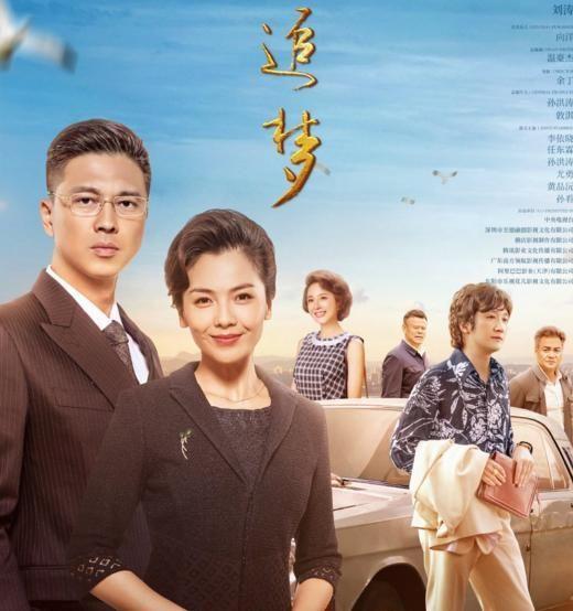 陈星旭、胡冰卿《最好的时代》:这剧部分剧情真的对不起演员