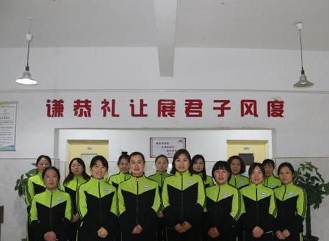 滑县实验学校:生活老师技能比拼,精彩瞬间一起分享