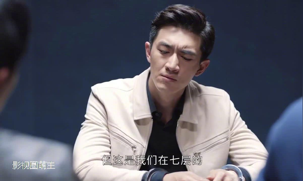 第17集:凶手会不会是刘伟,因为跟严谨打架时伤到了腰…………