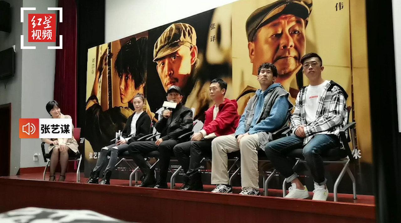 电影《一秒钟》北京首映 张艺谋称电影是传递人和人的情感