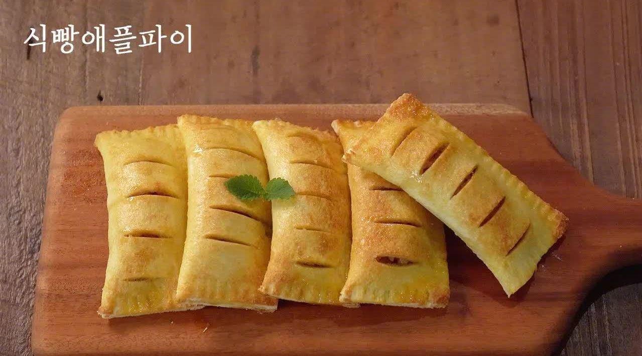 制作超简单的苹果派!……