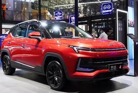 2020广州车展:思皓X4正式亮相展台