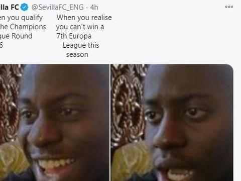 无缘欧联杯,球迷还挺高兴的只有塞维利亚了!