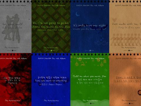 SJ专辑收录歌迷们亲自选出的《Raining Spell for Love》改编版