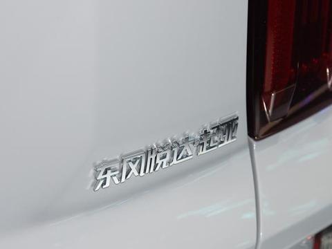 1.5T引擎提供200马力,智跑全新起航,实力强于CR-V