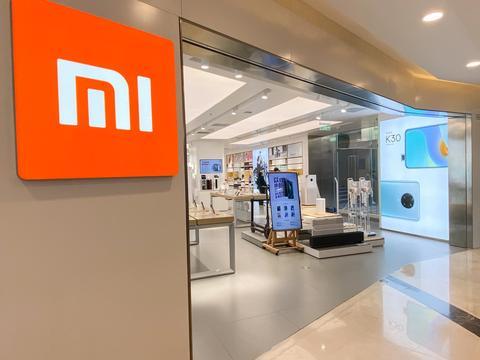 小米集团三季度营收722亿创新高 智能手机核心业务重回全球第三