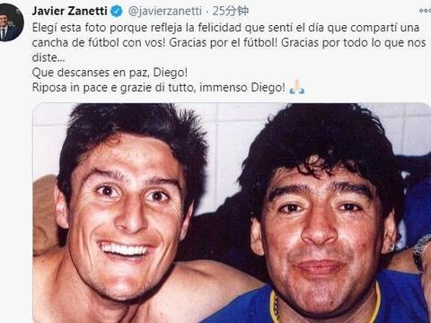 萨内蒂发文悼念马拉多纳:有幸与你一起踢球让我很快乐,谢谢你