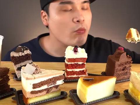 【咀嚼音】巧克力蛋糕、芝士蛋糕、奶油蛋糕、红丝绒蛋糕
