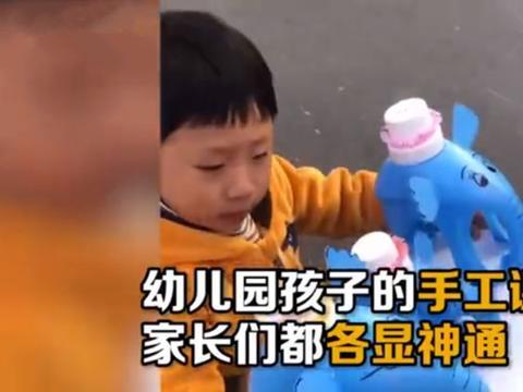 妈妈帮孩子完成的幼儿园手工课作业羡煞旁人,网友:太有想象力了