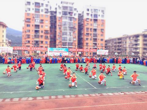 通川区第一小学校隆重举行2020年全员运动会开幕式
