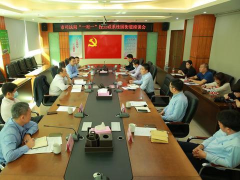 一对一,常走动,深圳市司法局推进罗湖法治街道建设
