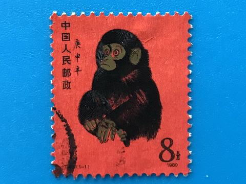 """中国邮市神话——生肖邮票""""庚申猴"""""""