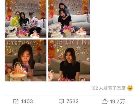 小寿星气质太好,因章子怡为15岁女儿庆生,网友:一家子基因好绝