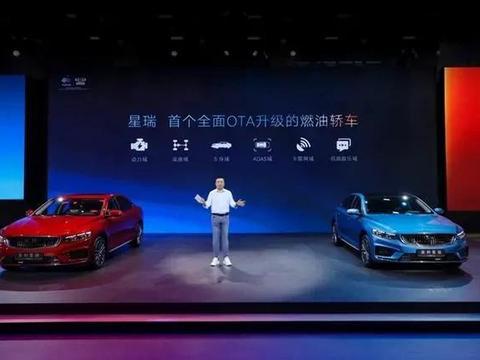 赋予燃油车全新生命力,中国吉利做到了