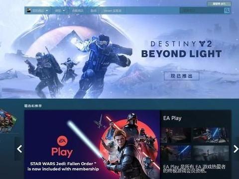 《命运2》三年DLC收藏版促销,错过再等一年