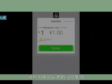 给力!中国最近又查封一个微商集团,减少了各位宝妈不少的损失!