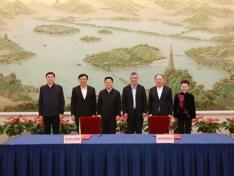 浙江省政府与中信集团签署战略合作协议 郑栅洁朱鹤新见证签约