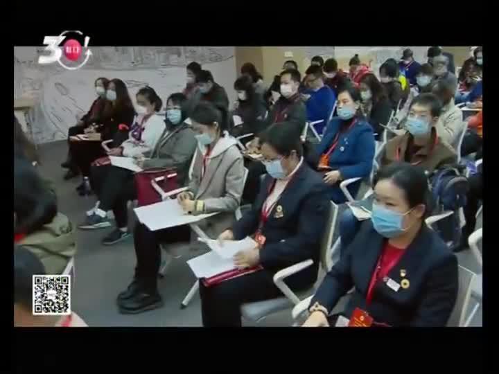 广中路街道红十字会第一次会员代表大会顺利召开