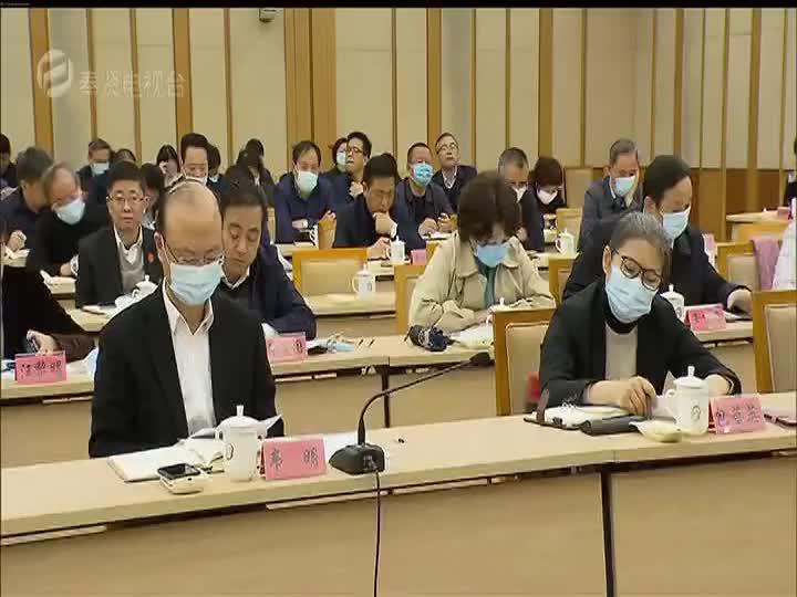 区委常委会(扩大)会议 传达学习李强同志在十一届上海市委十次全会上的讲话精神等