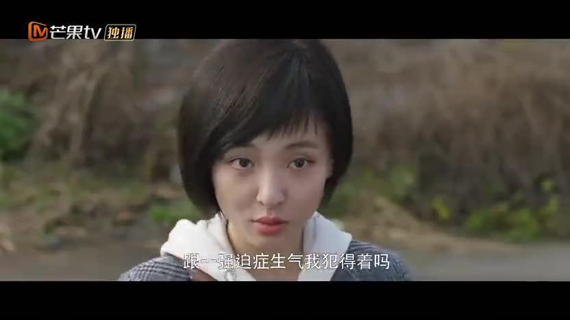 """《黑色灯塔》花絮:吴倩灵魂拷问杨玏""""是不是谎报身高了?"""""""