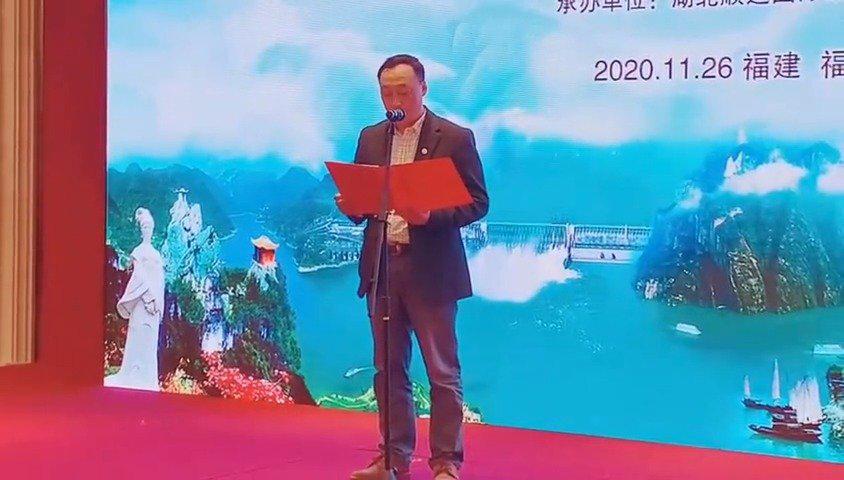 福建籍居民两年内不限次免费游览宜昌A级景区