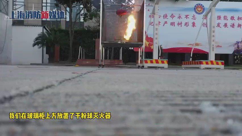 电动车电瓶发生爆炸时,干粉球灭火器立即启动灭火…………