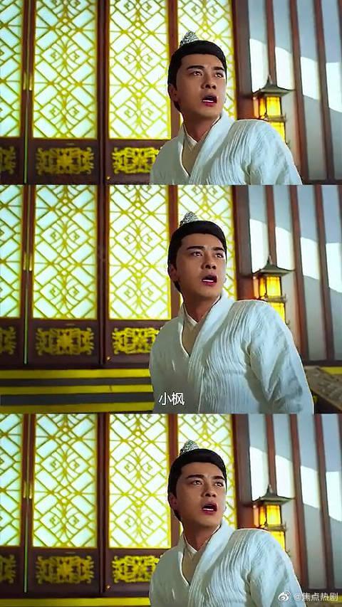 陈星旭x彭小苒 李承鄞想起来了一切 可是他再也不是顾小五了……