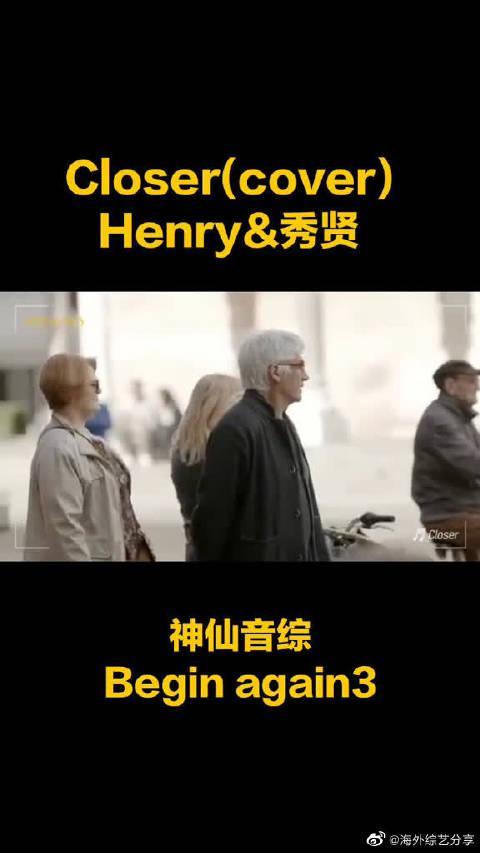 神仙音综《Begin again3》 刘宪华和李秀贤版本的《Closer》……
