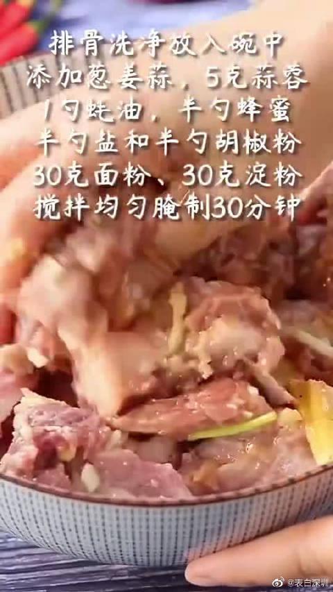 蒜香椒盐排骨做法,秒杀吃货,吃一口满嘴香