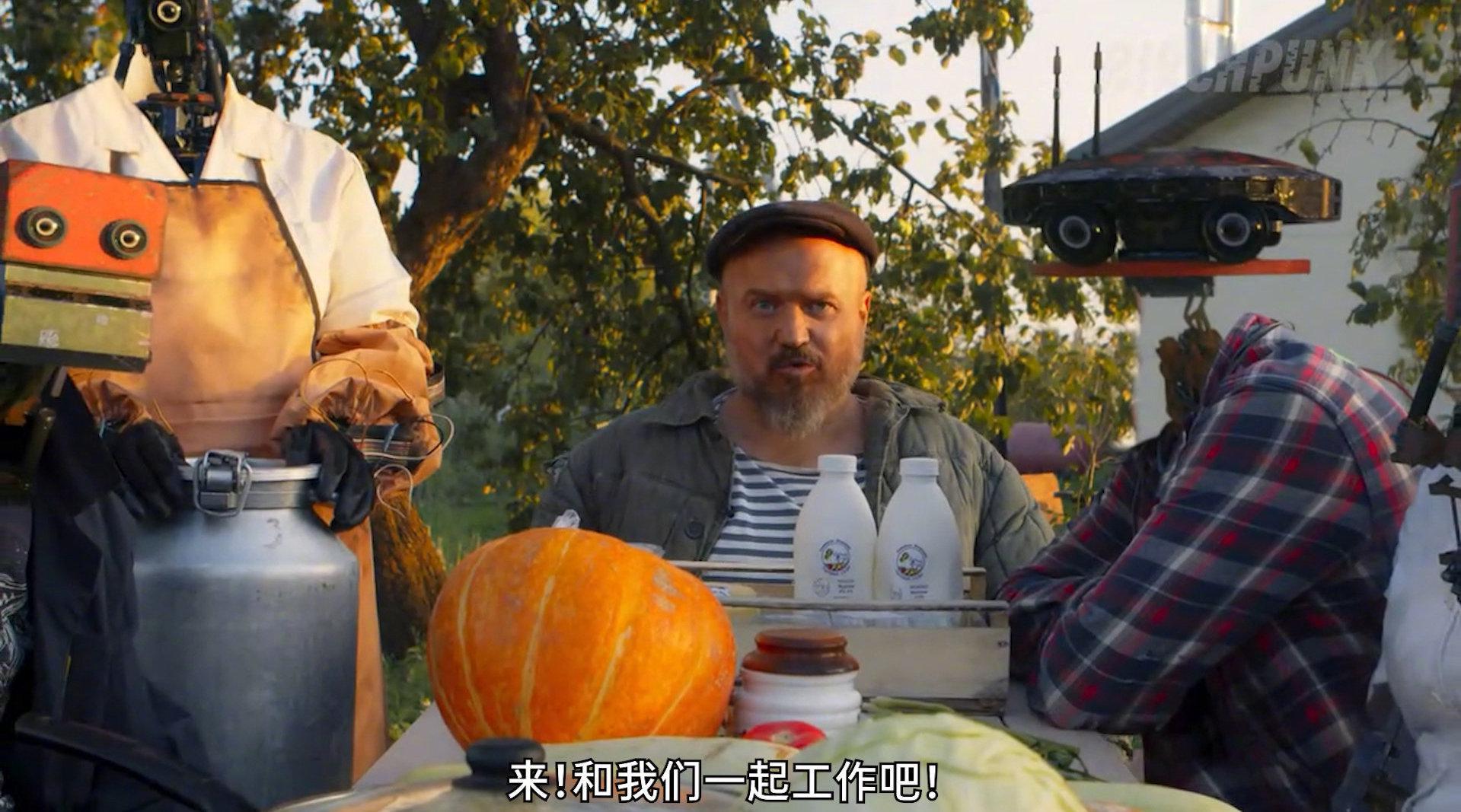 俄罗斯科幻短片《赛博朋克农场》……