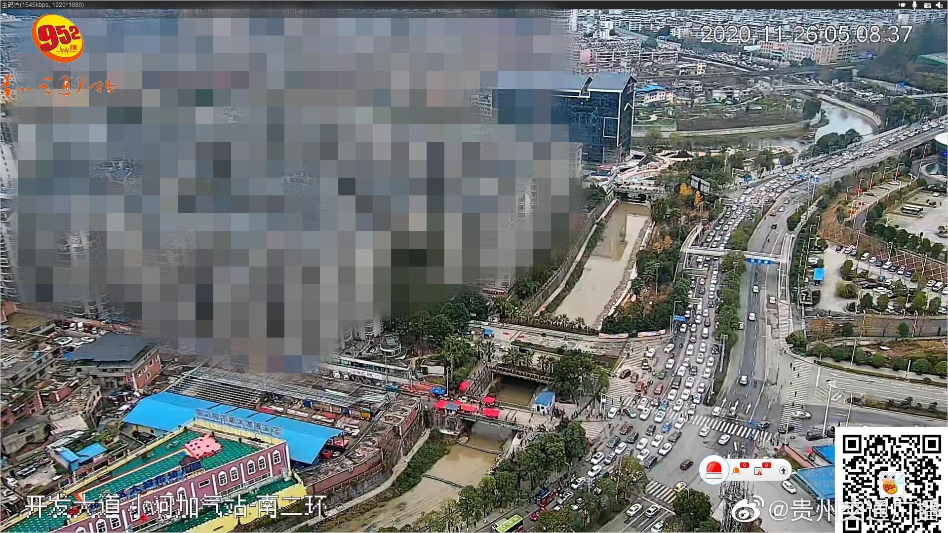开发大道,海信立交往三江口车多缓行严重,行驶时间12分钟…………