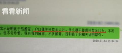 """男子QQ群卖亲生儿子,叫价6万承诺""""老死不相往来"""",最后被判刑7年"""