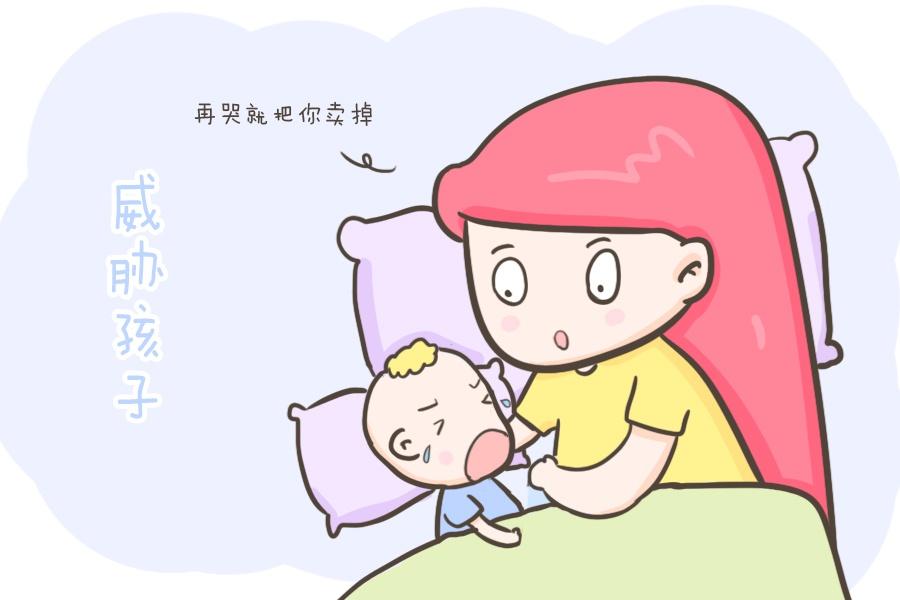 """孩子被忽视的""""情绪"""",是带给他成长路上的""""地雷"""",爸妈要重视"""