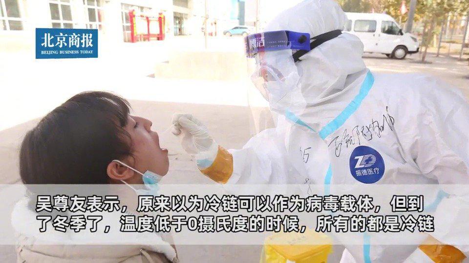 吴尊友:喀什疫情源头是境外集装箱 无症状感染者成导火索