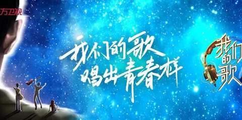 """《我们的歌》亮相戛纳""""中国智造""""新模式引追捧"""