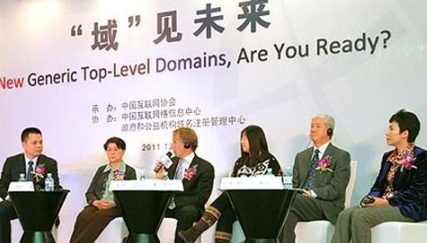 中国特产平台.手机助推特产行业的线上发展