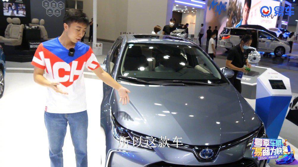 视频:丰田卡罗拉双擎 家用车的代名词