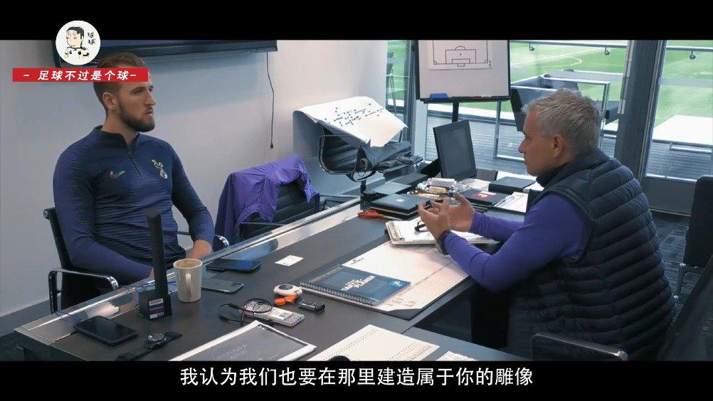 日常训练, 穆里尼奥和哈里 · 凯恩之间的讨论……