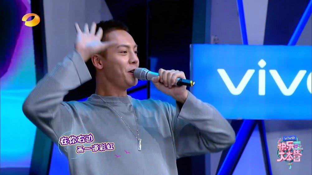 陈伟霆谢娜《野狼disco》