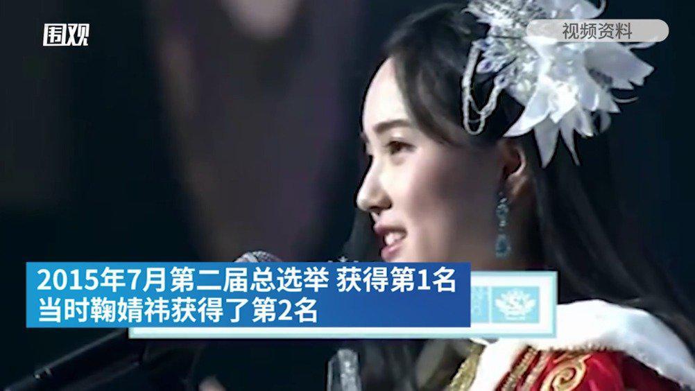 对峙升级!丝芭文化强调赵嘉敏仍在合约期内,系独家经纪公司