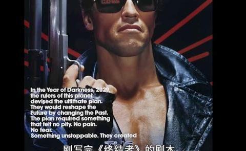 没想到《终结者》和《异形2》有这样的关系,卡梅隆式动作片揭秘